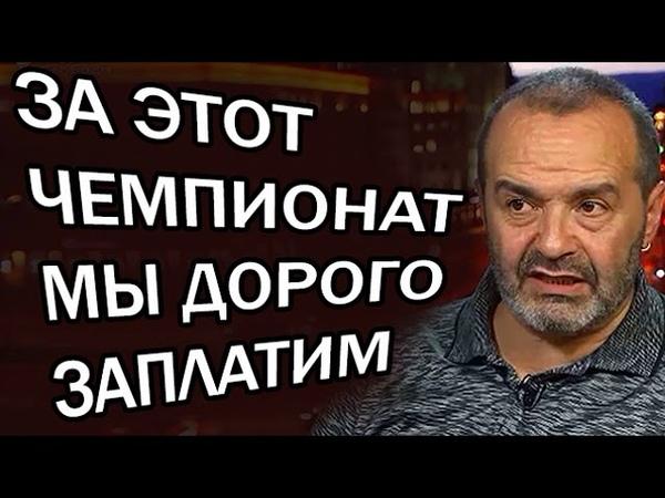 Виктор Шендерович - ПOCЛEДCTBИЯ БУДУT УЖACHЫ... 14.06.2018