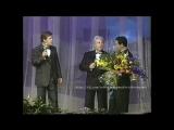 Лев Лещенко и Владимир Винокур - До свидания, Москва (Юбилейный концерт Иосифа Кобзона 1997)