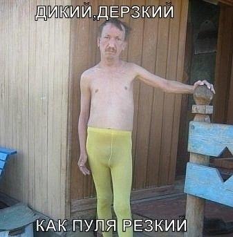 Курдюмов Умный Сад И Огород