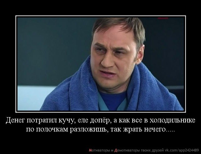 http://cs417830.vk.me/v417830539/56dc/JpnqVaTfaTA.jpg