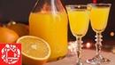 Апельсиновый ликер в домашних условиях 🥂 Легкий рецепт на новый год