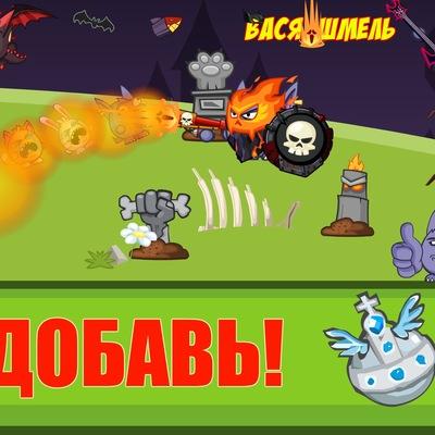 Вася Васильев, 21 октября 1999, Москва, id131828088