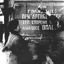 Вячеслав Малафеев фото #12