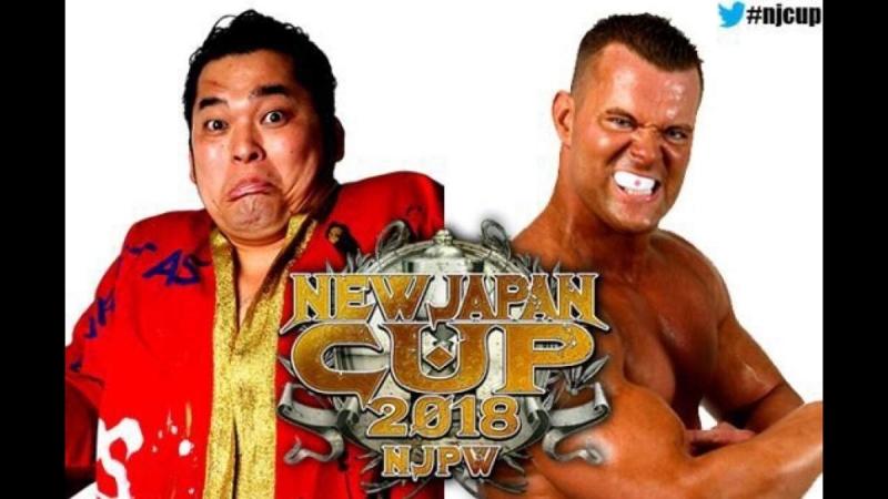 Davey Boy Smith Jr. vs. Toru Yano (NJPW - New Japan Cup 2018 - Day 4)mp4