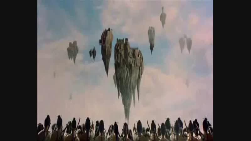 Храм Мудрости - Земля