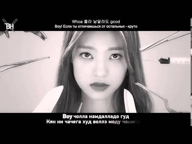 [KARAOKE] Rap Monster - Do You (рус. саб)