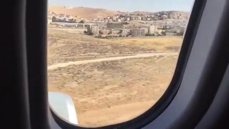 Иордания, 24 июня