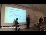 Настройка контекстной рекламы в Яндекс.Директ и Google.Adwords. Практический курс. Часть 2.