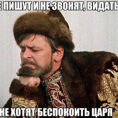 Дмитрий Атаман