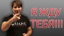 C58-BASE нагнул всех на турнире quake champions в Москве выиграл призовые победив в сетке у нейтрино