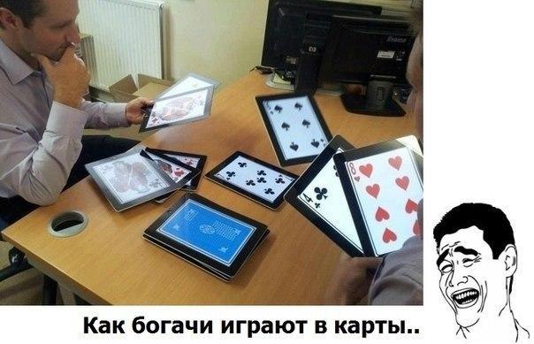Смешные картинки JAOmkl_2hJI