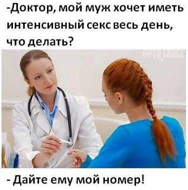 https://pp.vk.me/c635106/v635106630/a66c/6mKIhvmEo3Q.jpg