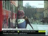 В Эстонии запретили видео о российских туристах