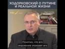 То что рядом с таким человеком красная кнопка меня пугает с каждым годом все больше и больше Михаил Ходорковский