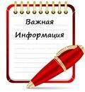 Юлия Иванюк фото #2