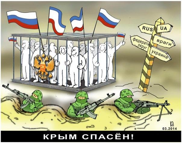 Совбез ООН сегодня снова обсудит ситуацию в Украине - Цензор.НЕТ 139