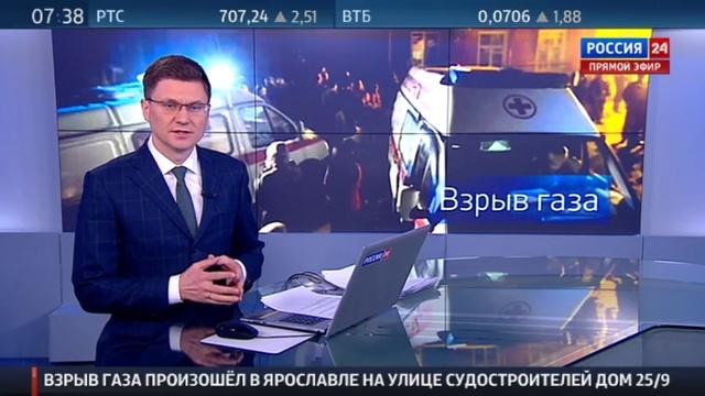 Новости на Россия 24 • Взрыв газа в Ярославле: уточненные данные
