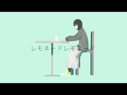 Takenoko Shounen feat Hatsune Miku Lemonade Lemonade