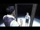Изумительный танец Зеркало