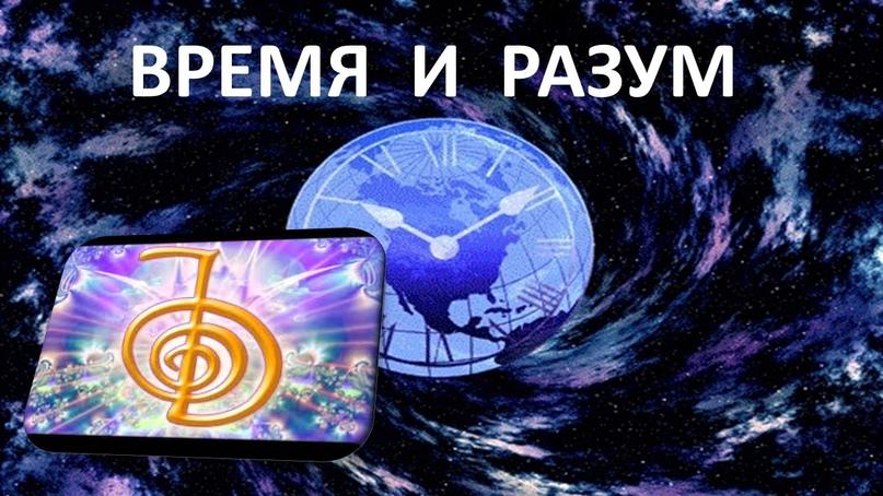 Живительная сила музыки | ВКонтакте