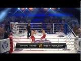 Отборочные бои MixFighter - Шамиль Мусаев VS Павел Масальский - Раунд 1