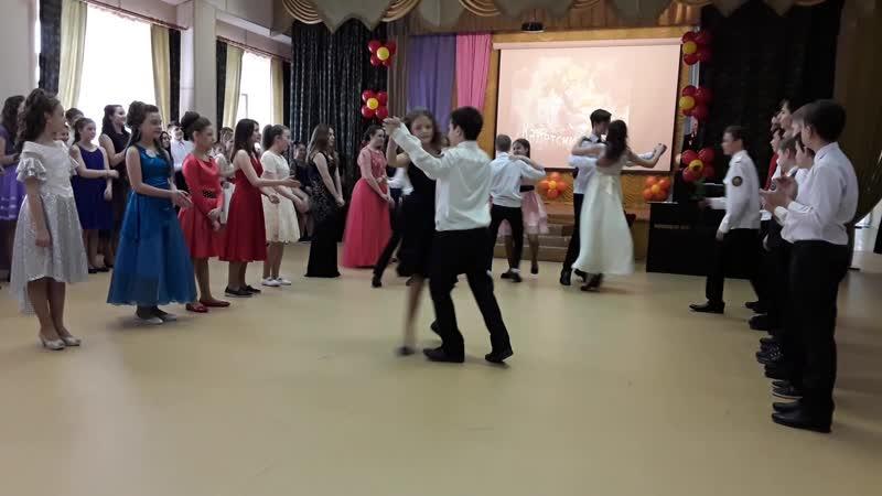 Танцуем-4