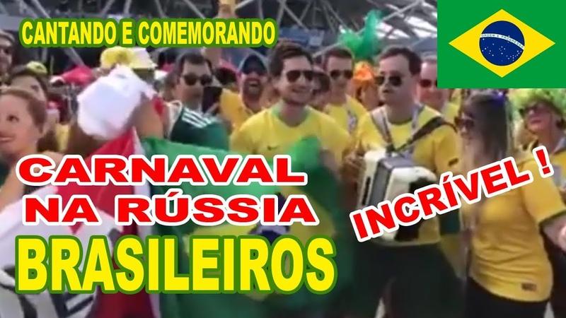 TORCIDA BRASILEIRA FAZ FESTA E ZOAÇÃO NOS MEXICANOS NETO COMENTA