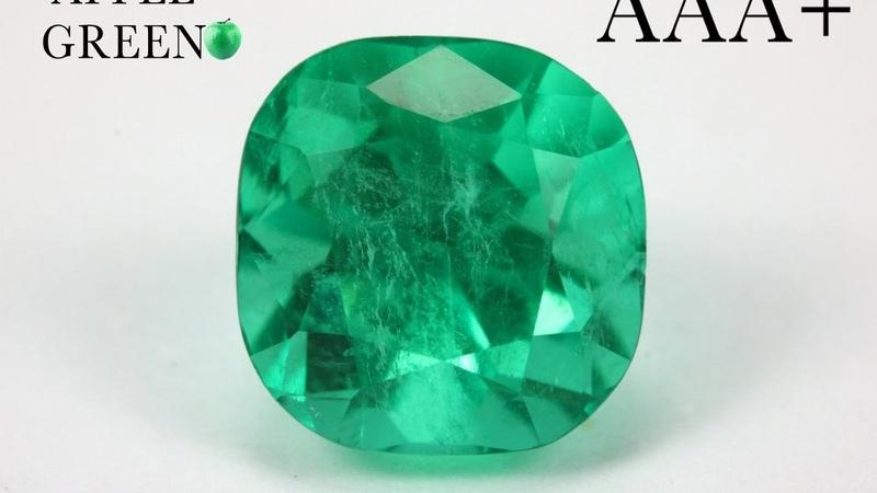 3 93cts AAA Medium Green Fine Loose Colombian Emerald Cushion Invest MUZO