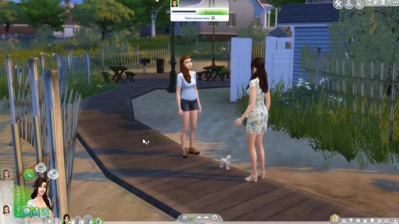 [Maggsie] The Sims 4 Пятнистая Жизнь 25 | Конец | КОШКИ И СОБАКИ |