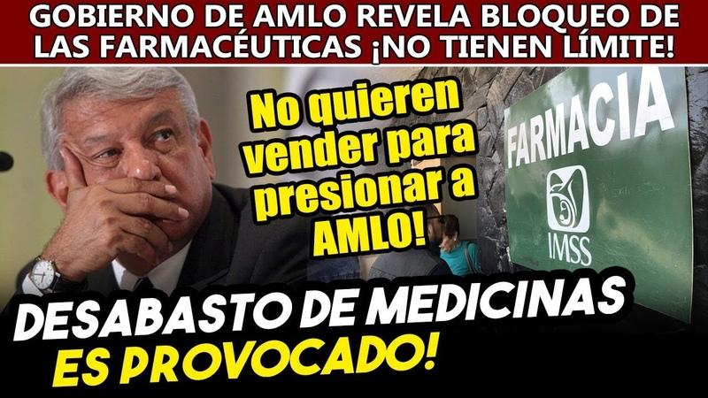 Obrador revela que laboratorios no le quieren vęndęr las medicinas al gobierno