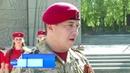 Новосибирск встречает участников автомарша Юнармия - от Победы к Победам! Репортаж Новости ОТС