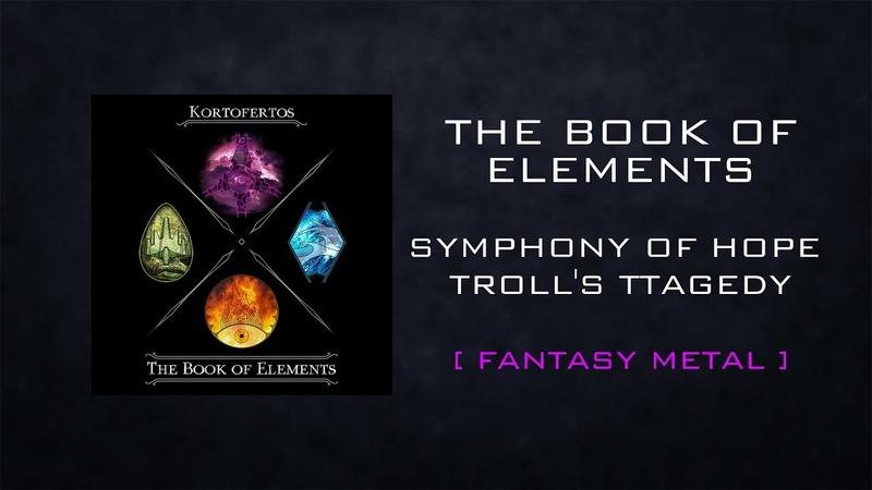 Kortofertos - Symphony of Hope - Troll's Tragedy [Fantasy Metal]