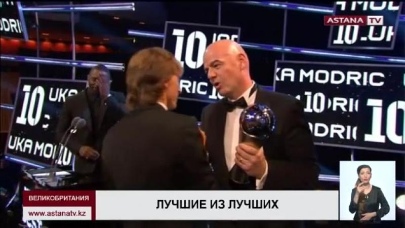 Обладателем «Золотого мяча» стал полузащитник «Реала» Лука Модрич