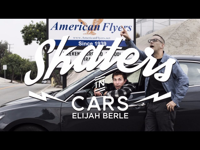 Skaters In Cars Elijah Berle X Games