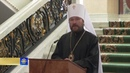 Священный Синод Русской Церкви обсудил «украинский вопрос»