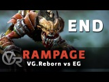RRRRAMPAGE  VG.R.END Naix vs. EG - Playoff @ Manila Major