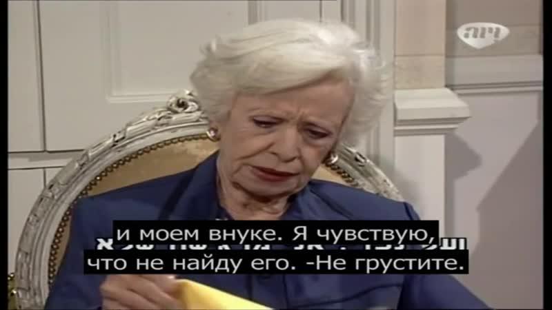 Дикий ангел 142 серия с русскими субтитрами
