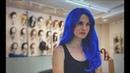 Амелия преображается в синеволосую Трейси
