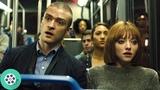 Уилл и Сильвия убегают от страж времени. Время (2011) год.