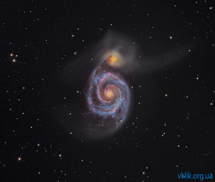 Галактика Вир