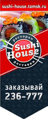 Доставка суши — Доставка от Панды