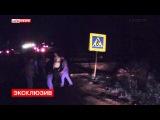Страшное ДТП под Нижним Новгородом - грузовик переехал двух женщин