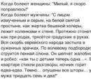 Юля Перепелицына фото #12