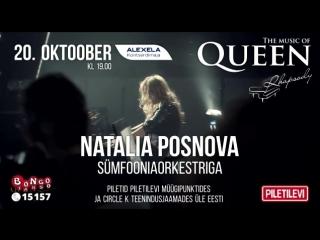 20 октября 2018 \ Таллин \ Natalia Posnova - QUEEN Rhapsody