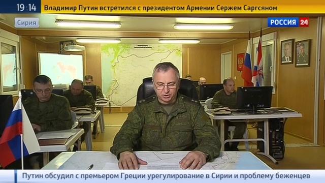Новости на Россия 24 • Минобороны РФ 40 отрядов боевиков заявили о присоединении к перемирию в Сирии
