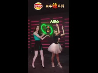 [cf] yoona - lays taiwan chips spicy series ar dance versions