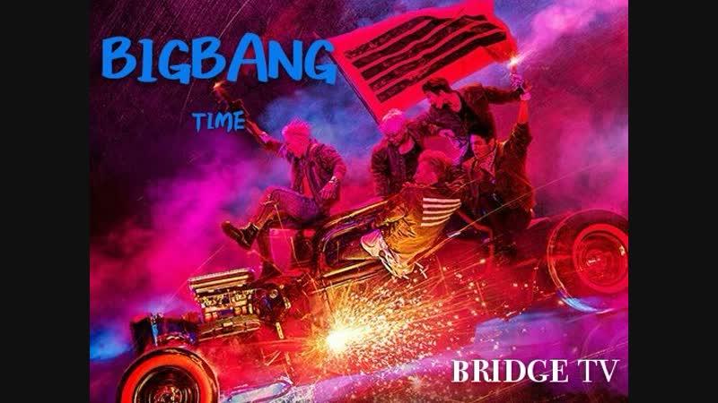 BigBang time 04 11 2018