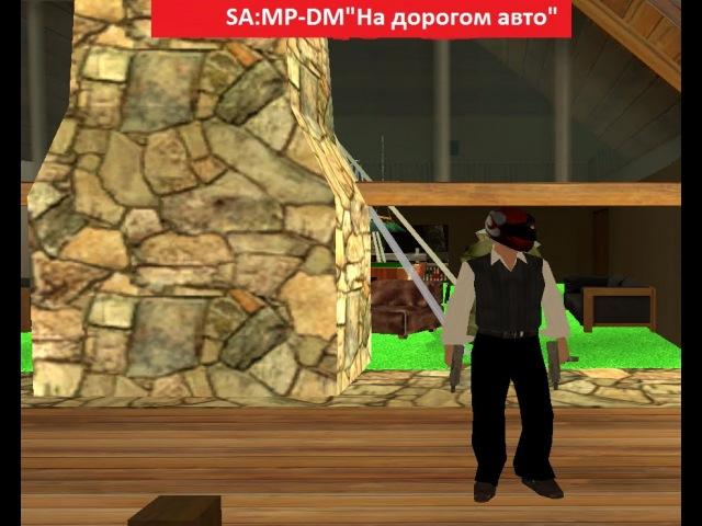 SA:MP-DM