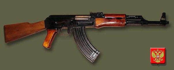 со всей очевидностью АК-74