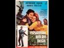 Yaşamak Kolay Değil - Türk Filmi